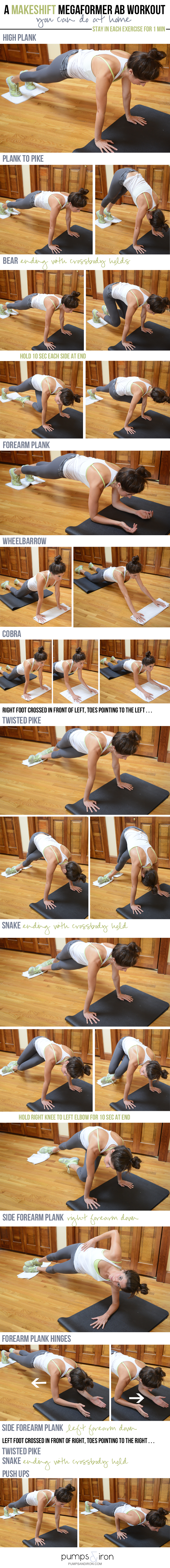A Makeshift Megaformer Ab Workout You Can Do at Home -- all you need is a dish towel (or sliders). Under 15 minutes long and your abs will be on fire!
