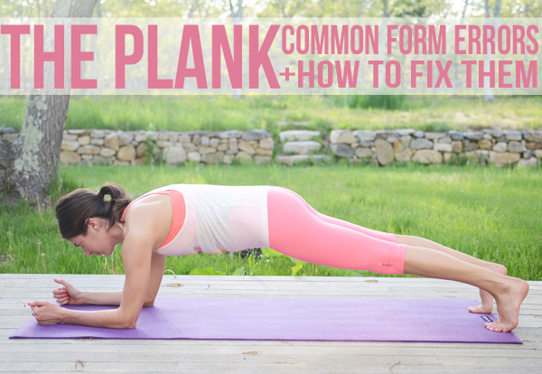 Common Form Mistakes in Plank | Pumps & Iron