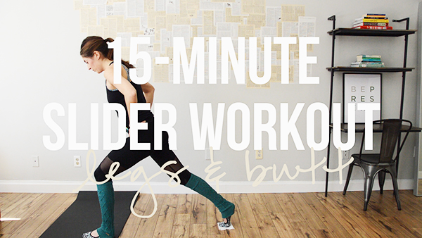 15-Minute Slider Workout - focus on legs & butt | pumpsandiron.com